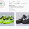 Off-White™ Tokyo にて Off-White™ × NIKE AIR FORCE 1 2型のWEB抽選が開始